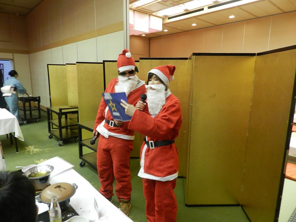 クリスマス忘年会 サンタ