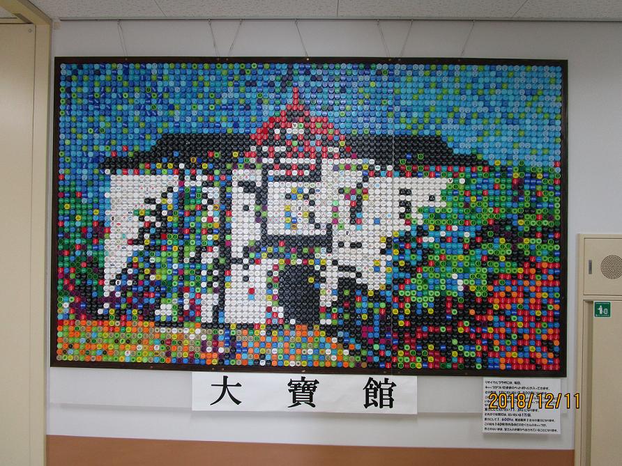 くるりん館2